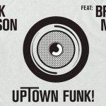 Letra de canción y vídeo de música de Mark Ronson - Uptown Funk ft. Bruno Mars
